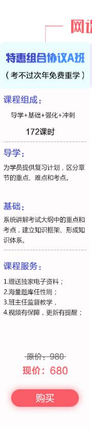 http://e.cyikao.com/class-26437/