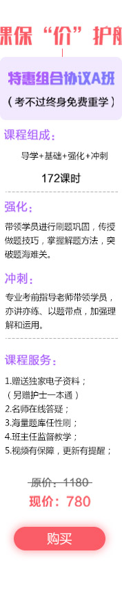 http://e.cyikao.com/class-32651/